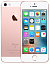 Apple iPhone SE 128Gb Rose Gold (MP892) 0